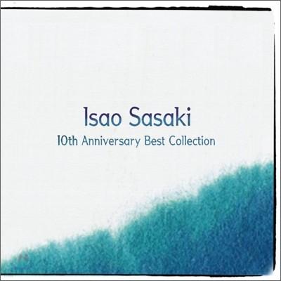 Isao Sasaki 이사오 사사키 10주년 기념 앨범 (10th Anniversary Best Collection)