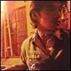 첫사랑 영화음악 (First Love 初纏戀后的2人世界 OST) [A Wong Kar Wai Film 왕가위] [LP]