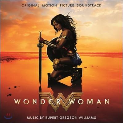 원더 우먼 영화음악 (Wonder Woman OST by Rupert Gregson-Williams & Tina Guo 루퍼트 그렉슨-윌리엄스, 티나 구오)
