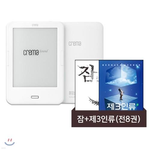 예스24 크레마 사운드 + 베르나르 베르베르 신간 세트 (잠+제3인류/전8권)