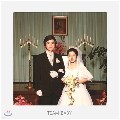 검정치마 (The Black Skirts) 3집 - Part.1 [Team Baby]