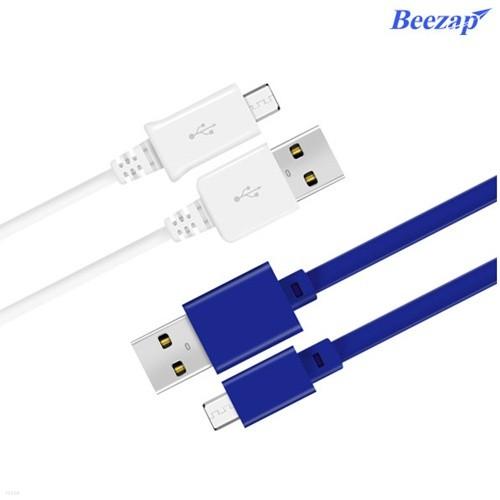 비잽 BZ512 마이크로5핀 2.4A USB 고속충전 케이블 1.2M 2M (퀵차지 지원)