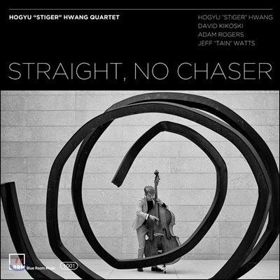 """황호규 (Hogyu """"Stiger"""" Hwang) - Straight, No Chaser"""