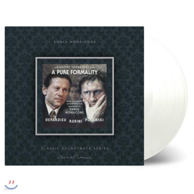 단순한 형식 영화음악 (A Pure Formality OST by Ennio Morricone 엔니오 모리꼬네) [투명 컬러 LP]