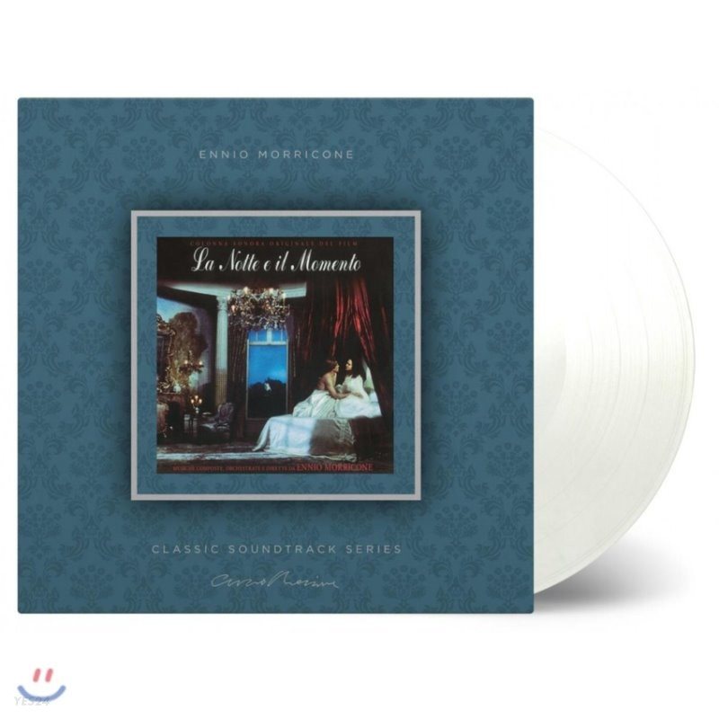 밤과 순간 영화음악 (La Notte E Il Momento OST by Ennio Morricone) [투명 컬러 LP]