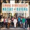 Simone Dinnerstein 모차르트: 피아노 협주곡 21, 23번 (Mozart: Piano Concertos K.467, 488) [LP]