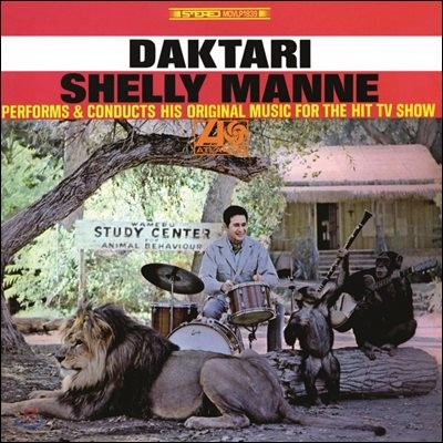 Shelly Manne (셀리 맨) - Daktari [LP]