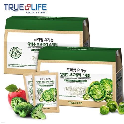 [TNL] 티앤엘 유기농 양배추 브로콜리 1박스 30포 x 2박스 (60포)