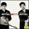 Avi & Omer Avital 만돌린과 재즈 베이스의 만남 - 아비 아비탈, 오메르 아비탈 (Avi Avital Meets Omer Avital)