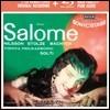 Georg Solti / Birgit Nilsson 슈트라우스: 살로메 - 비르기트 닐손, 빈 필하모닉, 게오르그 솔티 (R. Strauss: Salome)