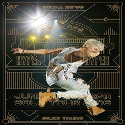준호 (Junho) - Solo Tour 2016 : Hyper (지역코드2)(DVD)