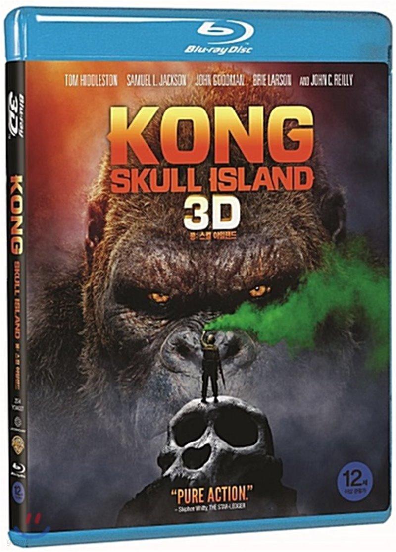 콩:스컬 아일랜드 (2D+3D 2Disc 오링 한정판) : 블루레이
