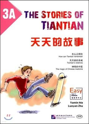 天天的故事:3A 천천적고사:3A The Stories of Tiantian