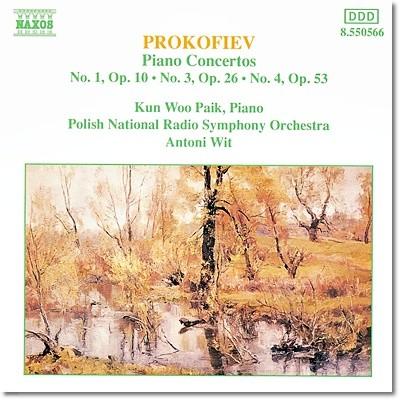 프로코프에프 : 피아노 협주곡 1,3,4번 - 백건우