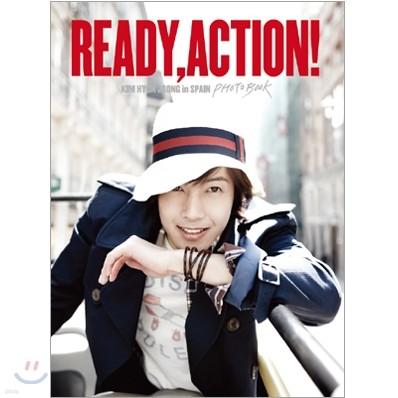 김현중 스페인 화보집 : Ready, Action!