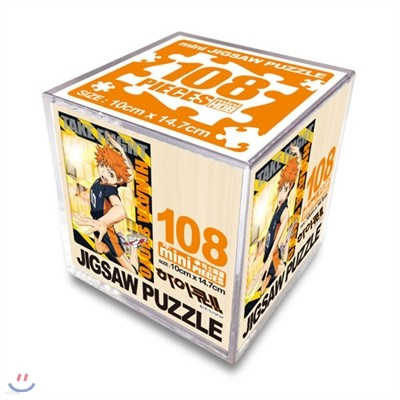 하이큐 직소퍼즐 108 미니큐브 히나타 쇼요ACT1