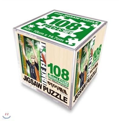 하이큐 직소퍼즐 108 미니큐브 츠키시마 케이ST2