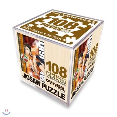 하이큐 직소퍼즐 108 미니큐브 니시노야 유ST2