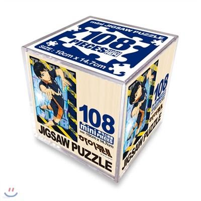 하이큐 직소퍼즐 108 미니큐브 카게야마 토비오ACT1