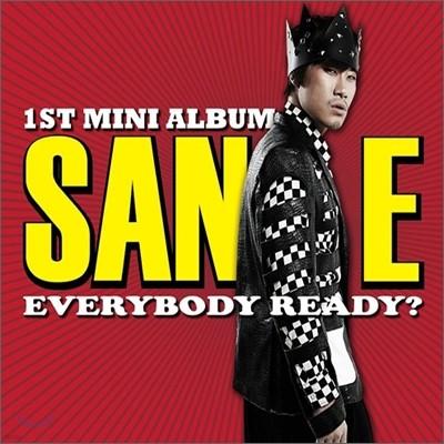 산이 (San E) - 1st 미니앨범 : Everybody Ready?