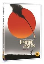 태양의 제국 (2disc)