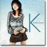 Keiko Lee - Vitamin K