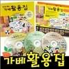 â�Ƿ� ���� ����Ȱ����(CD3��)/�����ڷ� ����Ȱ����(CD3��)