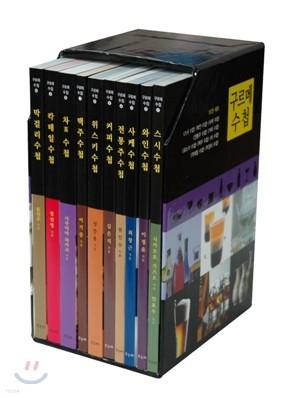 구르메 수첩 시리즈 1~10권 세트