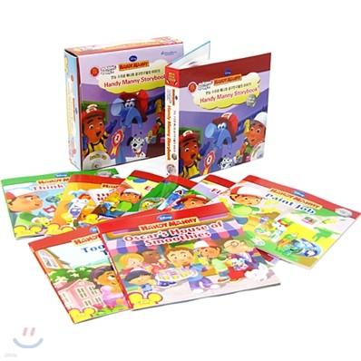 Disney Handy Manny Early Reader 8종 Box Set (Book + CD)