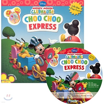 Disney Mickey Mouse Clubhouse : Choo Choo Express (Book + CD)