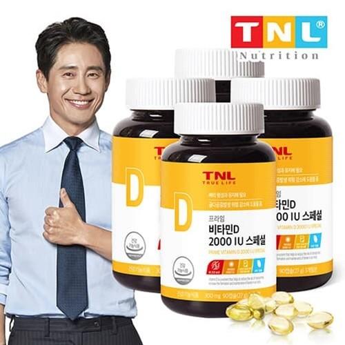 트루앤라이프 캐나다직수입 햇빛에너지 비타민D 2000 I.U 3개월분 3+1