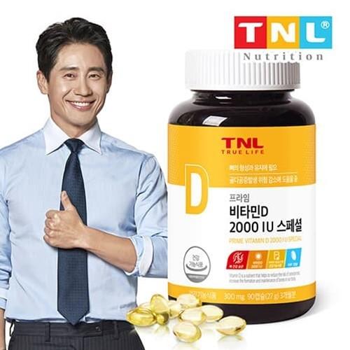 트루앤라이프 캐나다직수입 햇빛에너지 비타민D 2000 I.U 3개월분