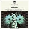 Otmar Suitner 모차르트: 교향곡 39번, 40번 - 오트마르 주이트너, 슈타츠카펠레 드레스덴 (Mozart: Symphonies KV543 & KV550) [LP]