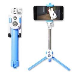 [다린] 스마트폰 블루투스 삼각대 셀카봉 휴대간편 무선 일체형