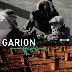 가리온 (Garion) 1집 (+Bonus VCD)