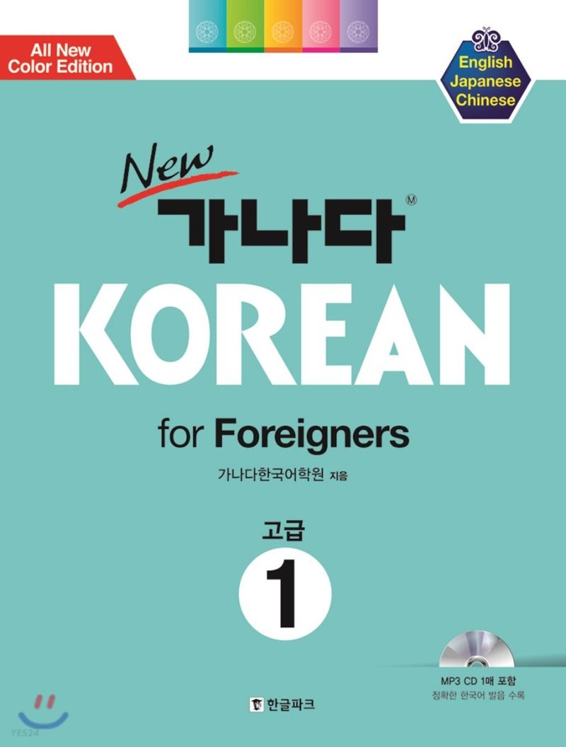 New 가나다 KOREAN 고급1