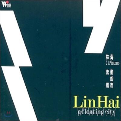 Lin Hai (린 하이) - A Floating City (꿈꾸는 도시)