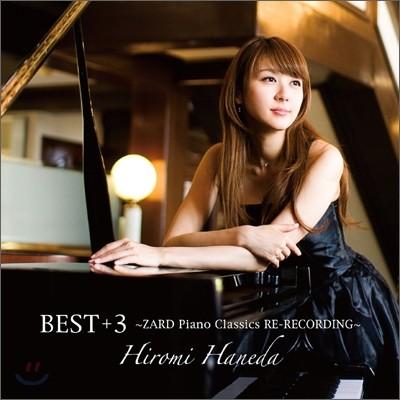 Hiromi Haneda (하네다 히로미) - BEST+3 ~ZARD Piano Classics Re-Recording~
