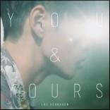 이석훈 - 미니앨범 3집 : You&Yours