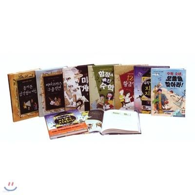 수학동화 시리즈 (전7권) 7.수학소년 보물을 찾아라