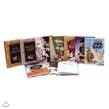 수학동화 시리즈 1-7권 세트 마스킹 테이프 증정