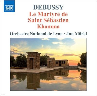 Jun Markl 드뷔시: 성 세바스티엥의 순교, 캄마, 리어왕 (Debussy: Le Martyre De Saint Sebastie, Khamma)