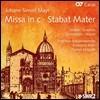 Florian Helgath / Orpheus Vokalensemble 요한 지몬 마이어: 미사 C단조, 스타바트 마테르 (Johann Simon Mayr: Missa in c minor, Stabat Mater) 플로리안 헬가스, 콘체르토 쾰른, 오르페우스 보컬 앙상블