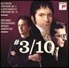 Michael Sanderling #3/10 - 베토벤: 교향곡 3번 '영웅' / 쇼스타코비치: 교향곡 10번 (Beethoven / Shostakovich: Symphonies) 미하엘 잔데를링, 드레스덴 필하모닉