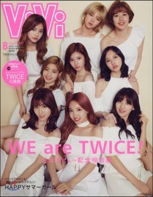ViVi增刊 2017年8月號