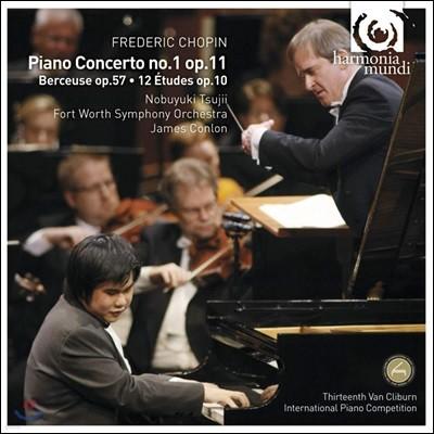 Nobuyuki Tsujii 쇼팽: 피아노 협주곡 1번, 가장가, 연습곡 (Chopin: Piano Concerto, Berceuse, Etudes)