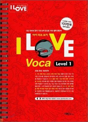 I LOVE Voca 아이 러브 보카 Level 1