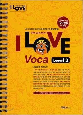 I LOVE Voca 아이 러브 보카 Level 3