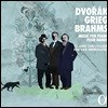 Jos van Immerseel / Claire Chevallier 드보르작 / 그리그 / 브람스: 네 손을 위한 피아노 작품집 - 클레르 슈발리에, 요스 반 임머질 (Dvorak / Grieg / Brahms: Music for Piano Four Hands)