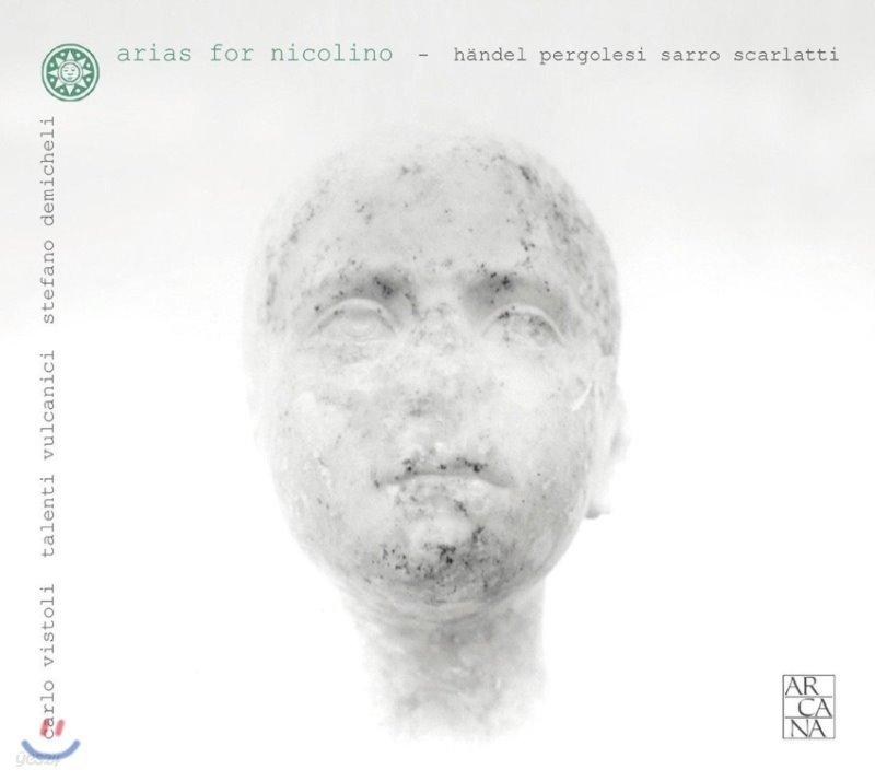 Carlo Vistoli 헨델 / 페르골레지 / 사로 / 알레산드로 스카를라티: 카스트라토 니콜리노를 위한 아리아 (Arias for Nicolino - Handel / Pergolesi / Sarro / A. Scarlatti)